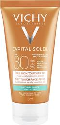 IDEAL SOLEIL SPF30 DRY TOUCH EMULSION ΑΝΤΗΛΙΑΚΗ ΛΕΠΤΟΡΡΕΥΣΤΗ ΚΡΕΜΑ ΠΡΟΣΩΠΟΥ ΥΨΗΛΗΣ ΠΡΟΣΤΑΣΙΑΣ ΓΙΑ ΜΑΤ ΑΠΟΤΕΛΕΣΜΑ 50ML VICHY