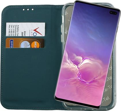 ΘΗΚΗ SAMSUNG S10 PLUS 6.4 INCH POCKET MAGNET BOOK STAND BLUE VOLTE-TEL