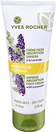 NUTRITION EXPRESS ABSORPTION FOOT CREAM FOR DRY FEET WITH LAVENDER 75 ML - 07609 YVES ROCHER