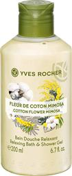 RELAXING BATH AND SHOWER GEL COTTON FLOWER MIMOSA 200 ML - 07120 YVES ROCHER