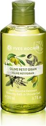 RELAXING BATH AND SHOWER GEL OLIVE PETITGRAIN 200 ML - 35329 YVES ROCHER