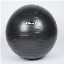 GYM BALL 75 CM (9000053984-1469) ZEUS